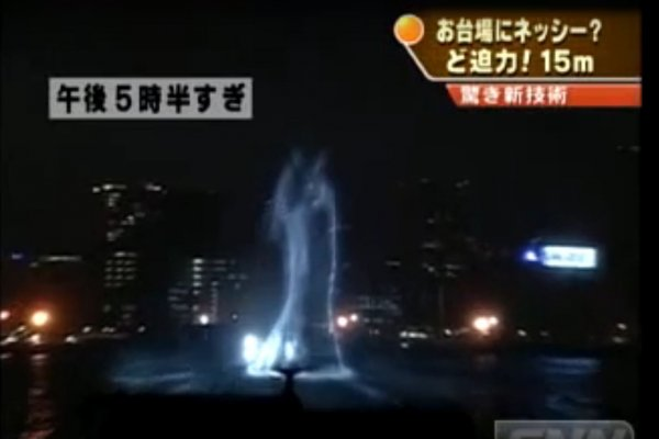 Loch Ness monster in Tokyo water projection