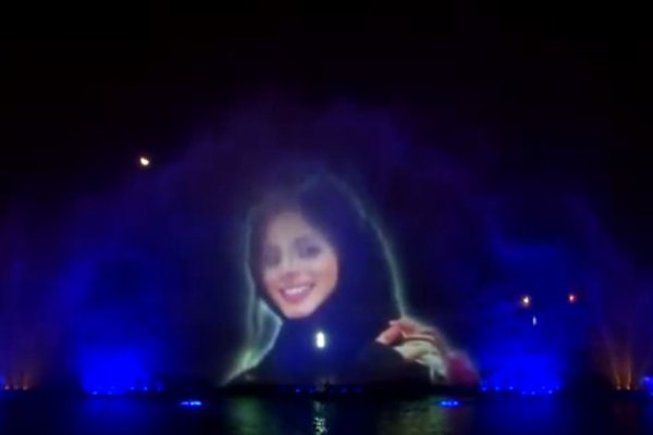 Global Village water projection