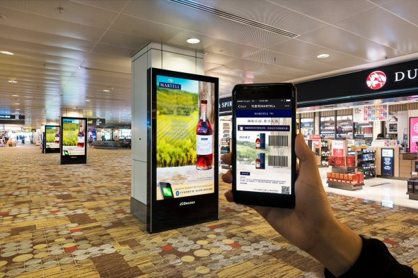 Martell live departures and beacon vouchers, JCDecaux Singapore