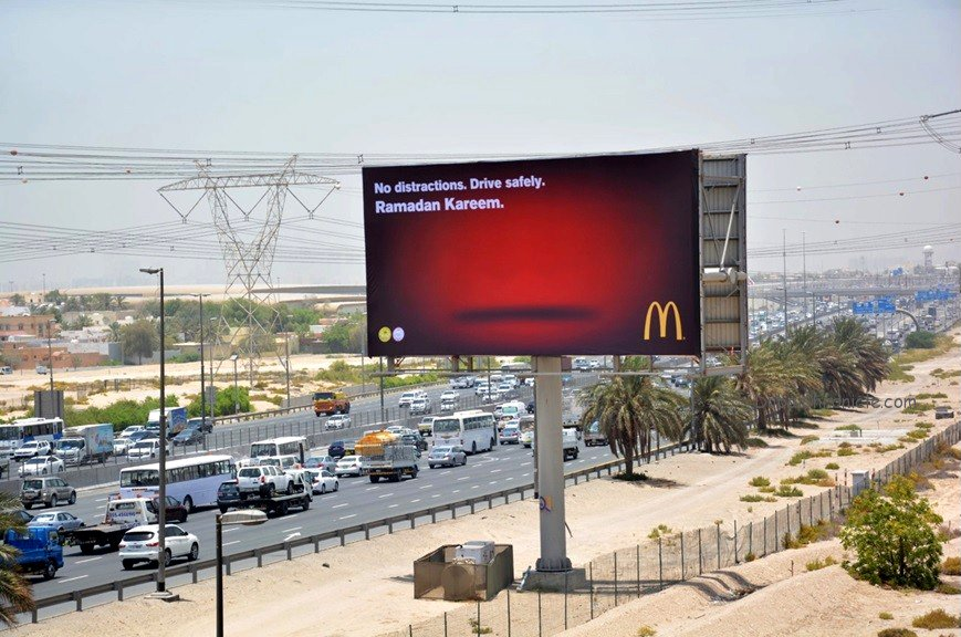 McDonald's campaign in JCDecaux UAE