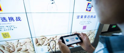 Aldi used gamification to engage the commuter audience in the drive-to-store activation, JCDecaux China, 2017