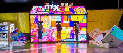 The Mixc special build experiential campaign, JCDecaux China, 2017-11