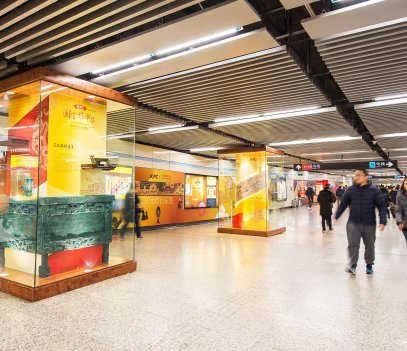 KFC and National Museum of China bring the exhibits to Shanghai metro, JCDecaux Transport China, Feb 2018